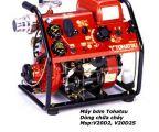 Máy bơm chữa cháy TOHATSU V20DS