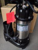 Máy bơm hố móng APP 1HP SV-750A (có phao)
