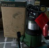 Máy bơm chìm APP BPS 200DA (Có phao)