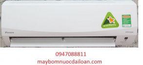 Máy lạnh Daikin FTKC25QVMV (có Inverter)