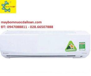 Máy lạnh 2 chiều Toshiba RAS-H13S3KV-V/ H13S3AV-V 1,5 HP